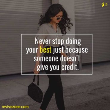 Never-stop-doing-your-best